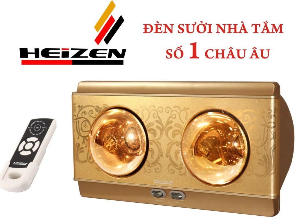 den-suoi-heizen-2-bong-co-dieu-khien-tu-xa