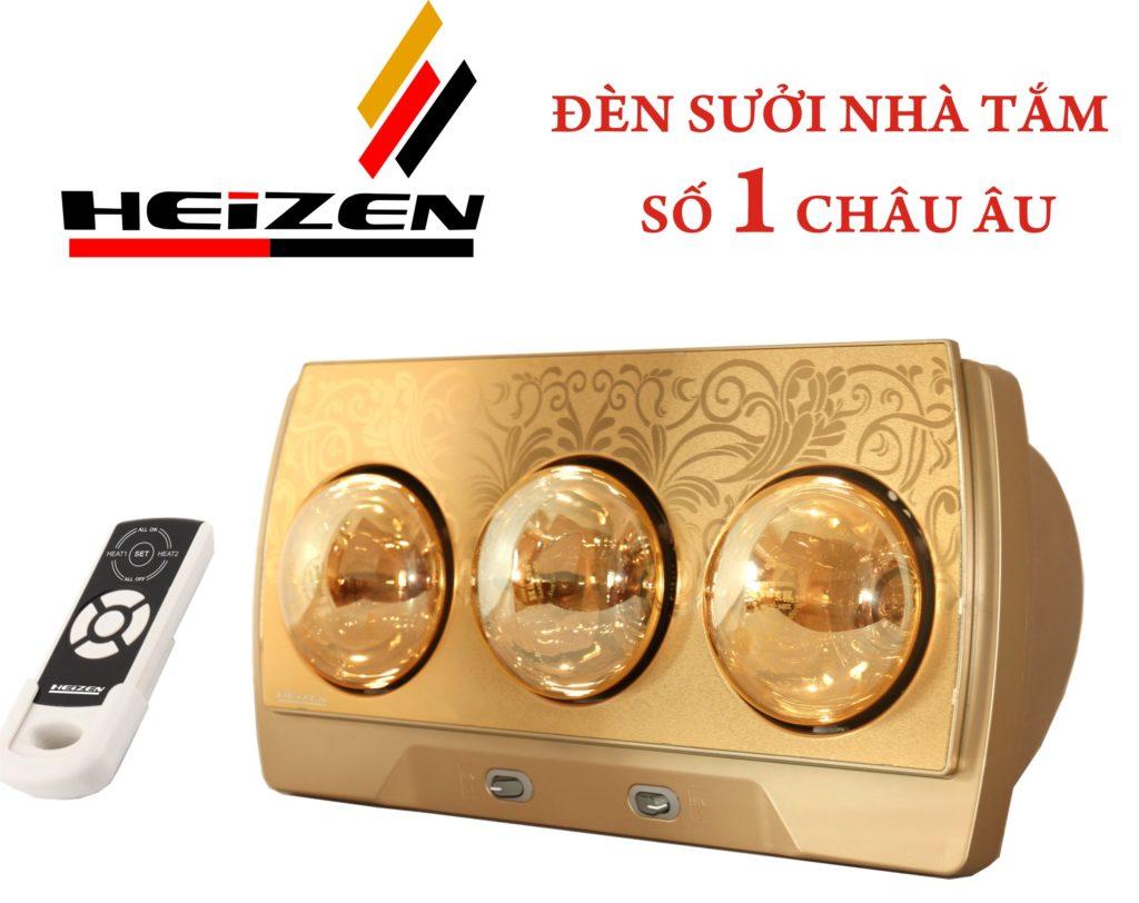 den-suoi-heizen-3-bong-co-dieu-khien